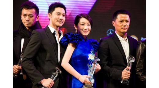 [惊艳]秦海璐中国风造型亮相 获跨界艺人奖