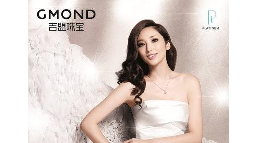 吴佩慈代言GMOND吉盟珠宝 诠释三种女性风情