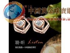 dphoenix钻石凤凰 18K金耳钉 女性铂金耳饰