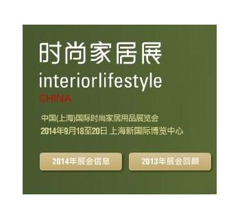 2014上海国际高端珠宝首饰及黄金玉石展览会