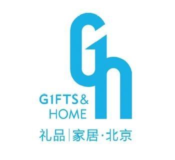 2014年第29届北京国际礼品、赠品及家庭用品展