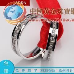 爱的答案ADDA 情侣对戒 锆石镶嵌 银饰戒指首饰