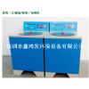 供应3D硬金电铸设备、铸金设备