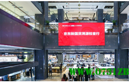 京挑细选:一家店铺背后的千亿产业基地