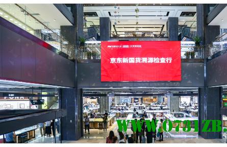 被遍地黄金的水贝相中 京东凭什么帮水贝完成产业地店铺化