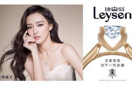 什么品牌的戒指求婚成功率高?王室品位莱绅通灵了解一下!