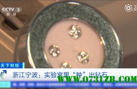 """""""中科院种出了钻石"""",培育钻石产业崛起已锐不可当!"""