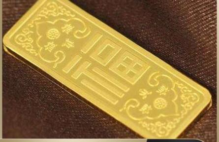 金奢易携手亿隆黄金打造全新的黄金回收平台