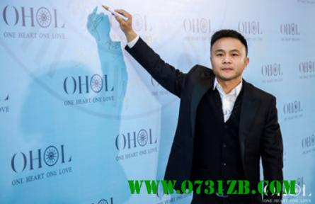 OHOL深圳首家新零售智慧珠宝店盛大开业