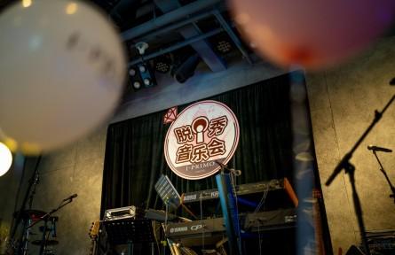 脱口秀+音乐Live=?日本轻奢婚戒品牌I-PRIMO又搞事了!